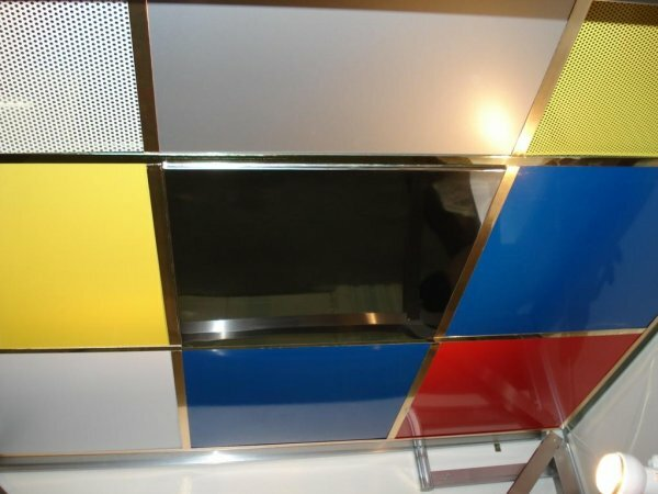 Разноцветный «Кубик Рубика»